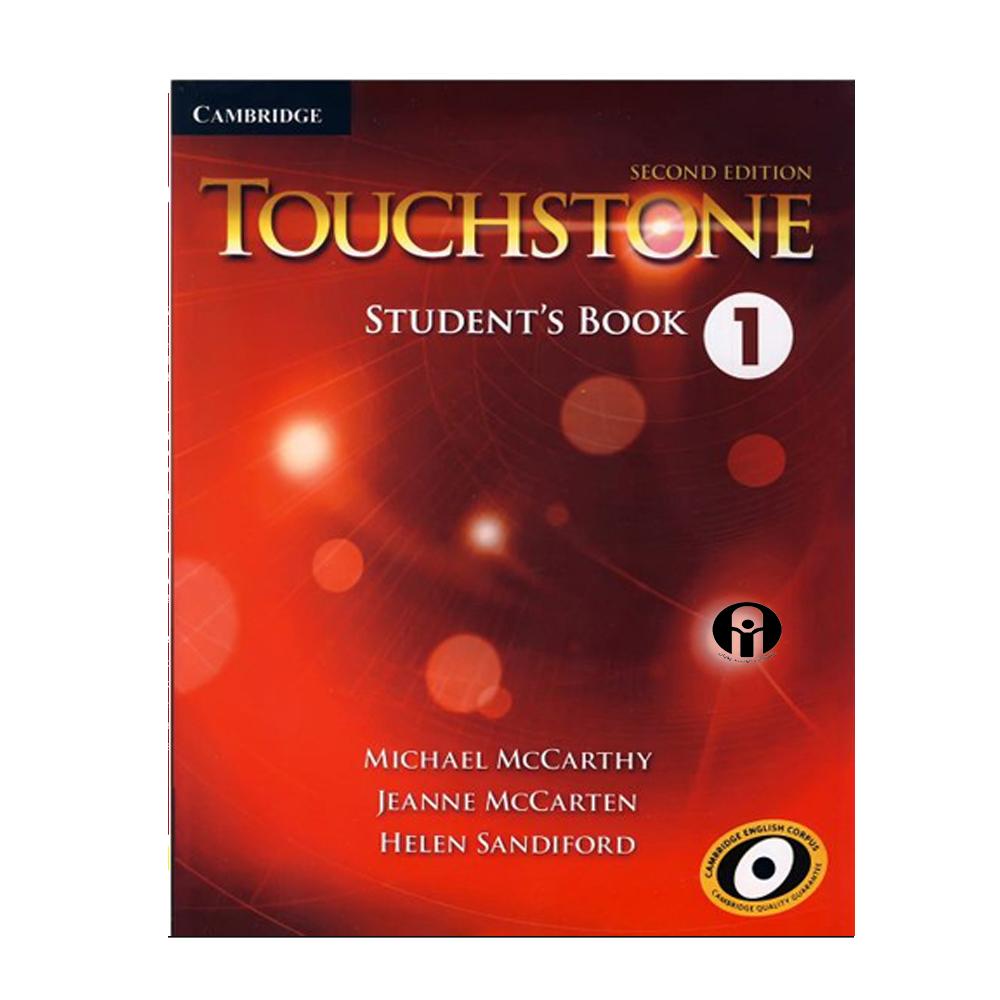 کتاب Touchstone 1 اثر جمعی از نویسندگان انتشارات الوندپویان