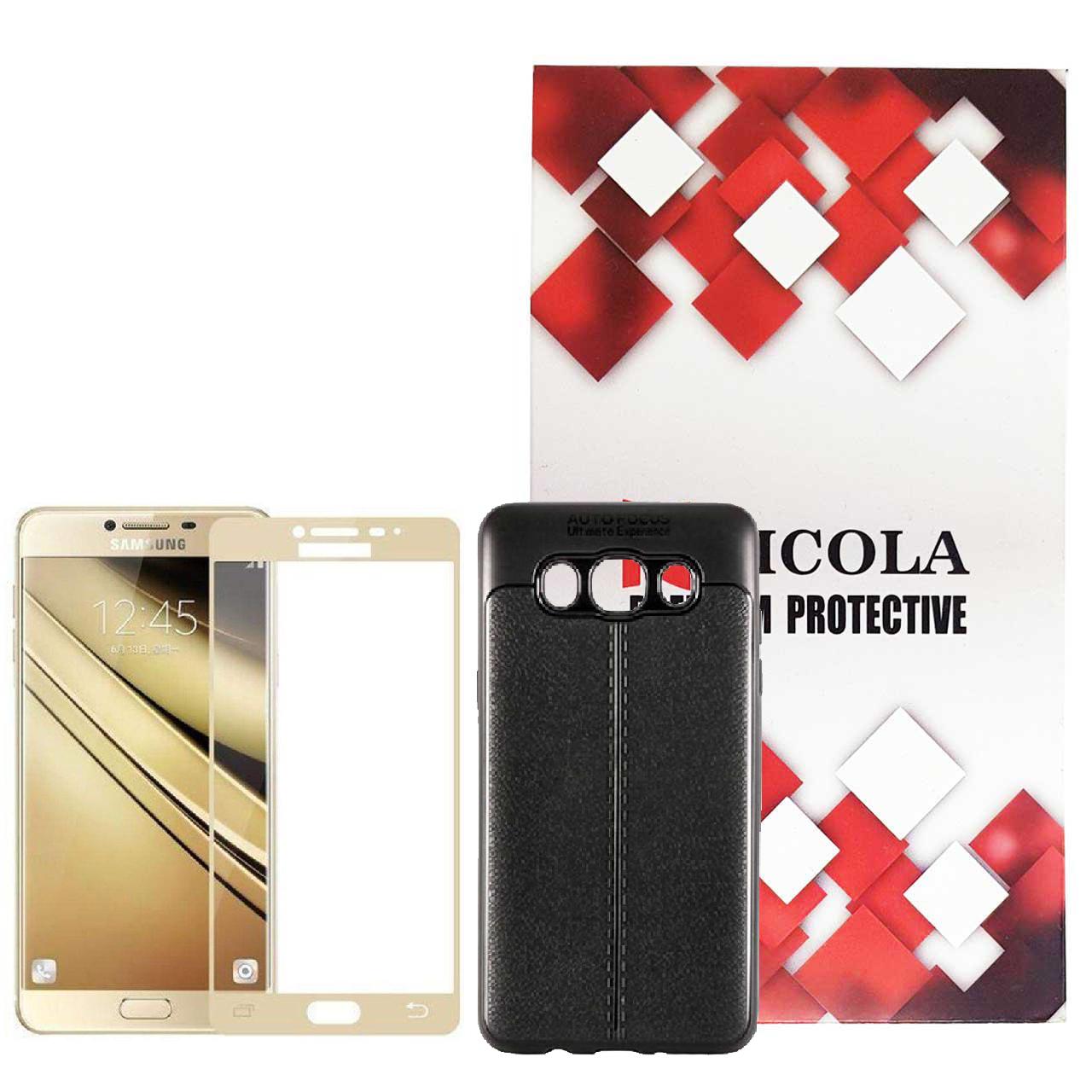 کاور نیکلا مدل N_ATOG مناسب برای گوشی موبایل سامسونگ Galaxy J7 2016 به همراه محافظ صفحه نمایش