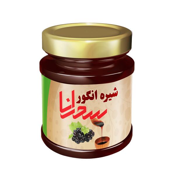 شیره انگور سحرانا - 400 گرم