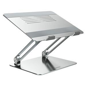 پایه نگهدارنده لپ تاپ نیلکین مدل ProDesk Adjustable