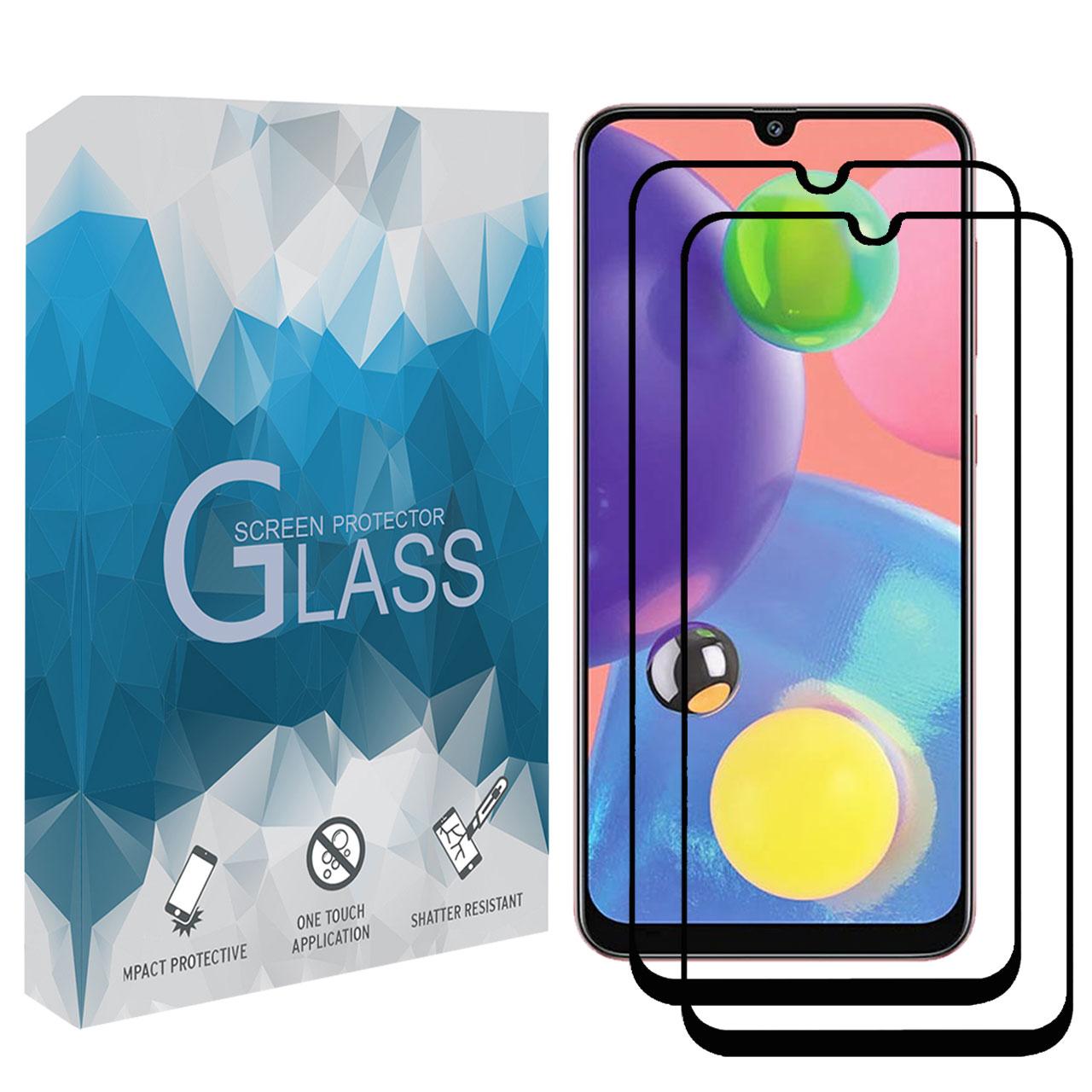 محافظ صفحه نمايش مدل FCRMP مناسب برای گوشی موبايل سامسونگ Galaxy A70 مجموعه دو عددی