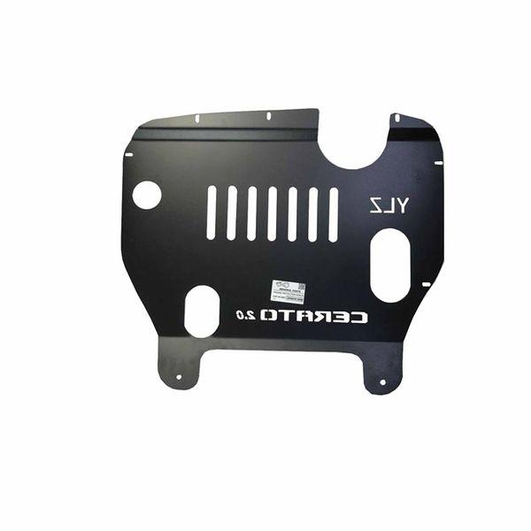 سینی زیر موتور کد 11-020-190مناسب برای سراتو2000 غیر اصل