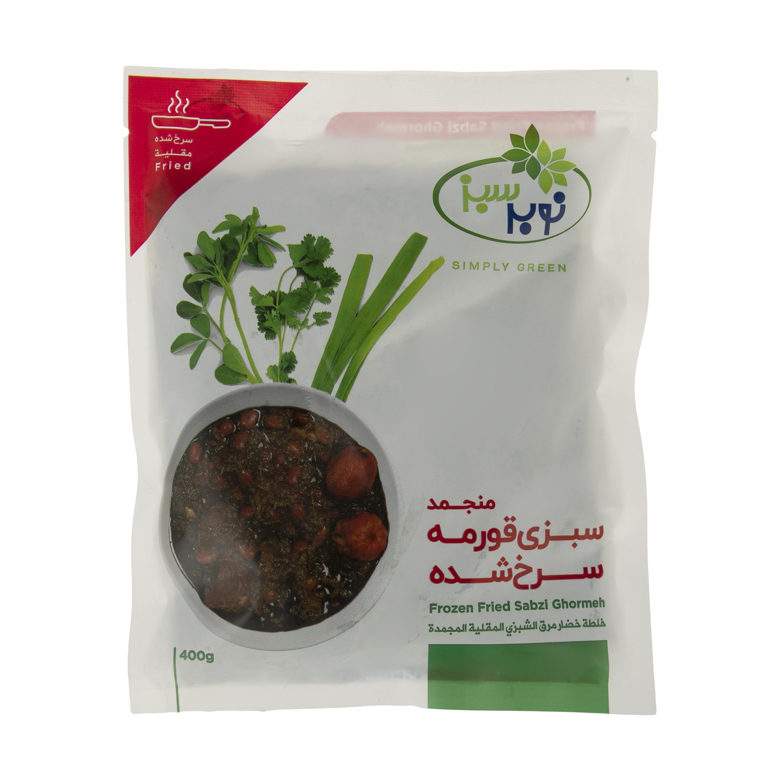 سبزی قورمه سرخ شده منجمد نوبر سبز مقدار 400 گرم thumb