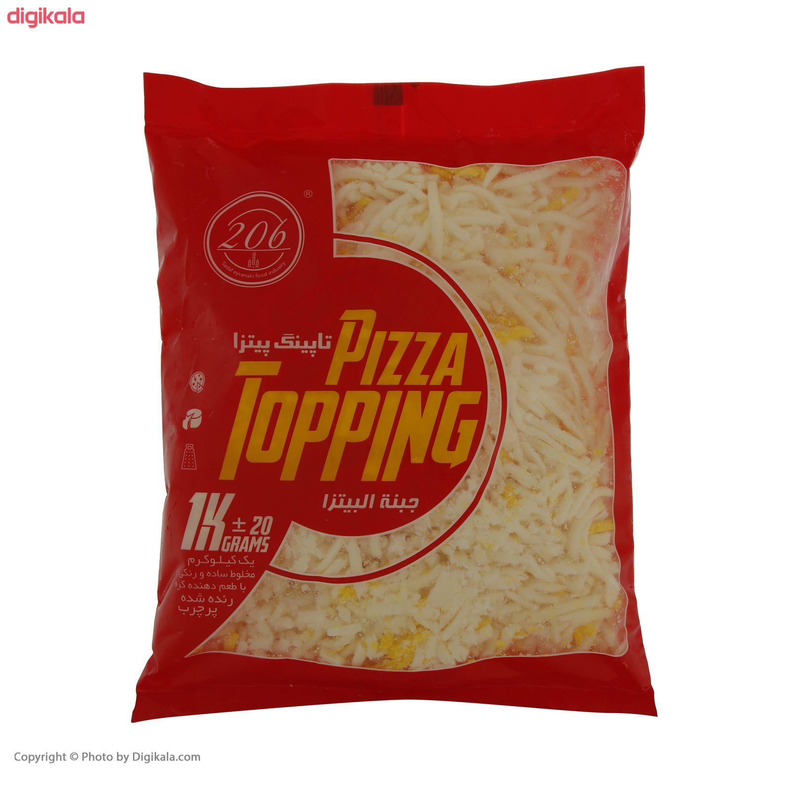پنیر پیتزا رنده شده 206 - 1 کیلوگرم main 1 1