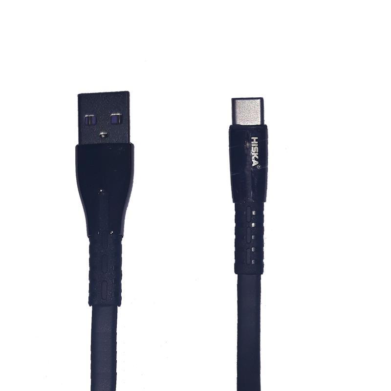 کابل تبدیل USB به USB-C هیسکا مدل LX217 طول 1 متر