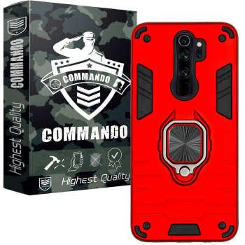 کاور کماندو مدل ASH22 مناسب برای گوشی موبایل شیائومی Redmi Note 8 Pro