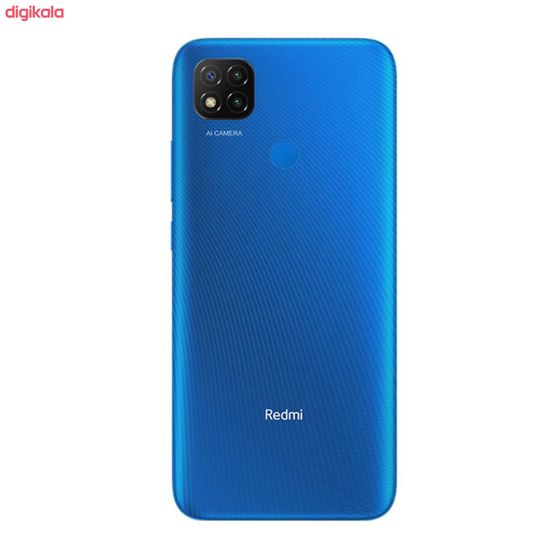 گوشی موبایل شیائومی مدل Redmi 9C M2006C3MG دو سیم کارت ظرفیت 64 گیگابایت