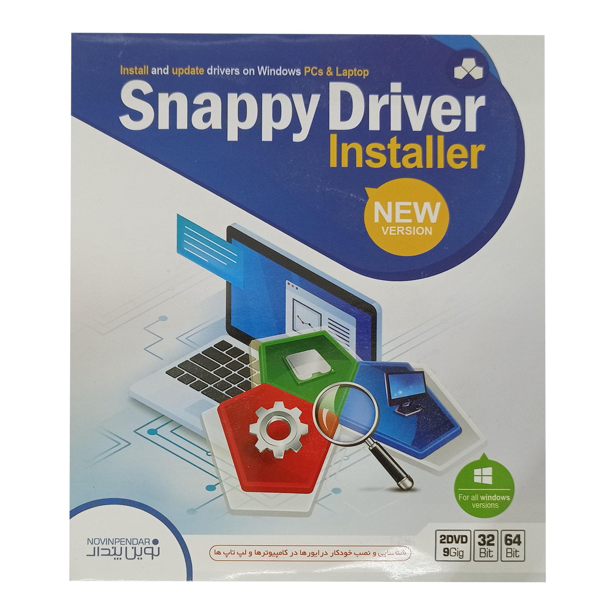 مجموعه نرم افزاری snappy driver 2021 نشر نوین پندار