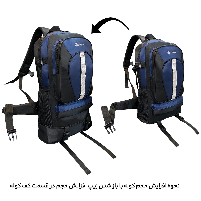 کوله پشتی کوهنوردی 55 لیتری گوگانا مدل gog4029
