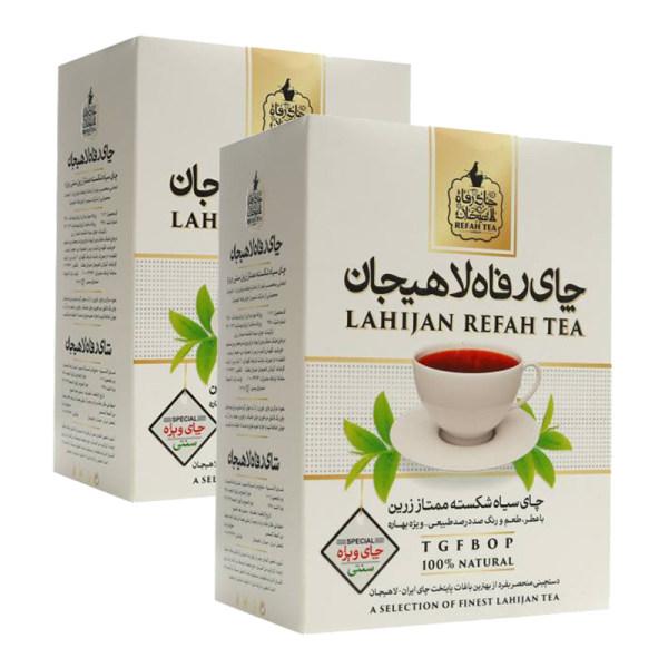 چای سیاه شکسته ممتاز زرین رفاه لاهیجان - 350 گرم مجموعه 2 عددی
