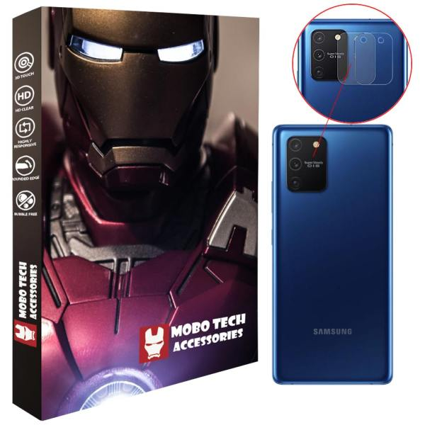 محافظ لنز دوربین موبو تک مدل LNZG-SS10LTE-2 مناسب برای گوشی موبایل سامسونگ Galaxy S10 Lite بسته دو عددی