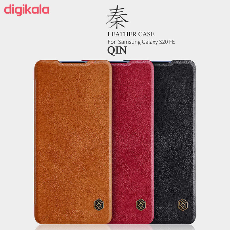 کیف کلاسوری نیلکین مدل Qin مناسب برای گوشی موبایل سامسونگ Galaxy S20 FE main 1 2