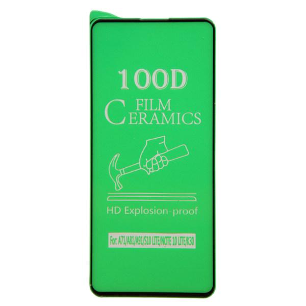 محافظ صفحه نمایش مدل CR مناسب برای گوشی موبایل سامسونگ Galaxy A71/ A21S