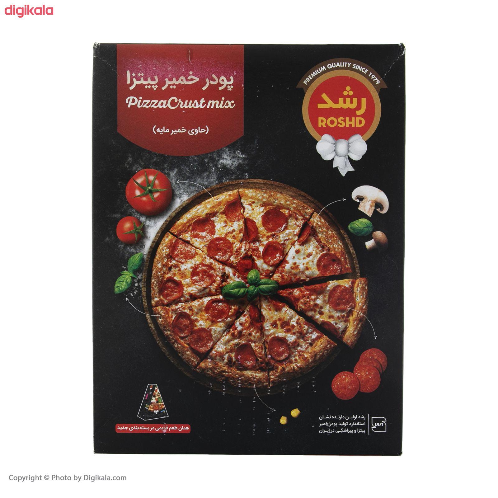 پودر خمیر پیتزا رشد مقدار 480 گرم main 1 2