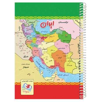 دفتر نقاشی 50 برگ یاس بهشت مدل نقشه ایران