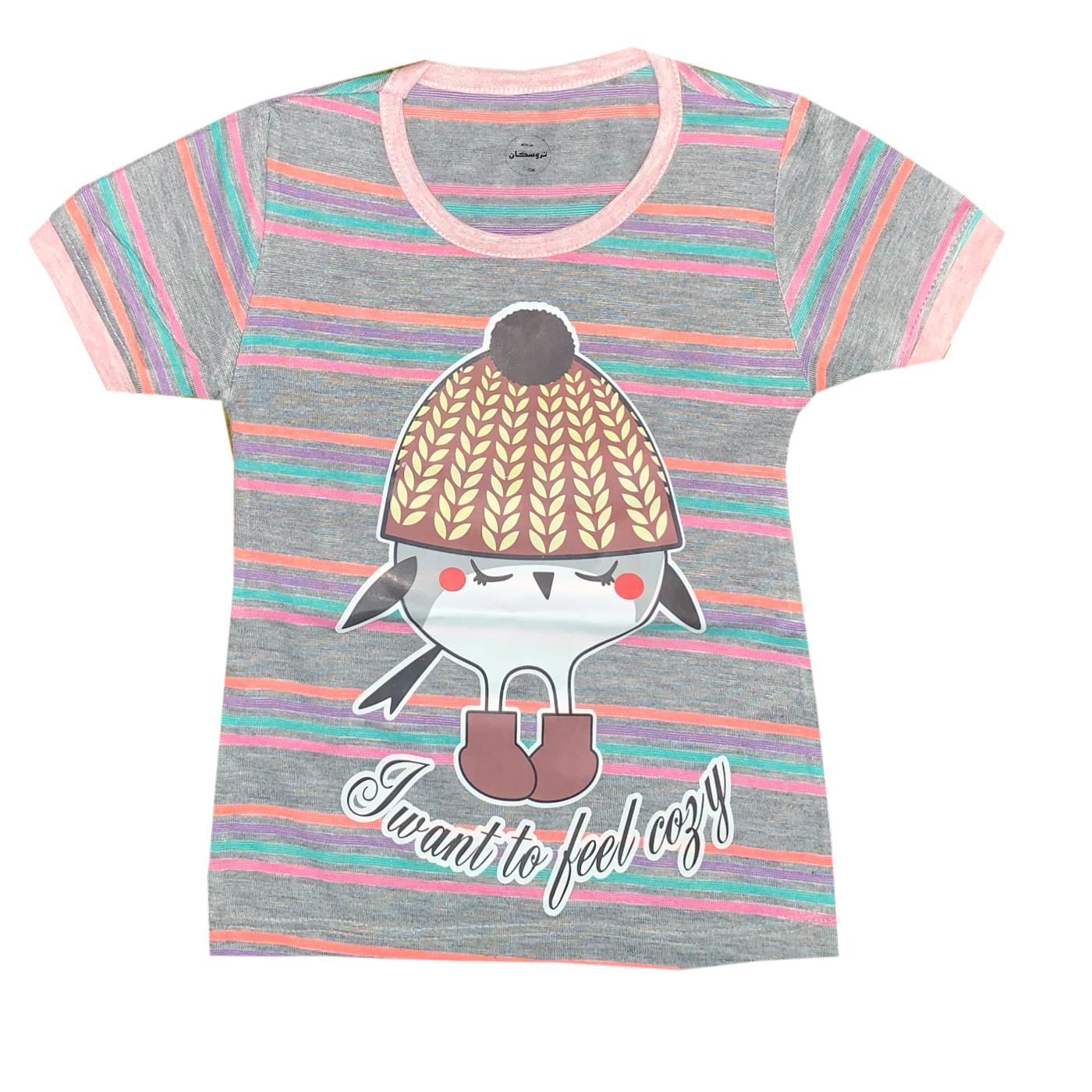 تی شرت آستین کوتاه دخترانه تروسکان مدل Feel You