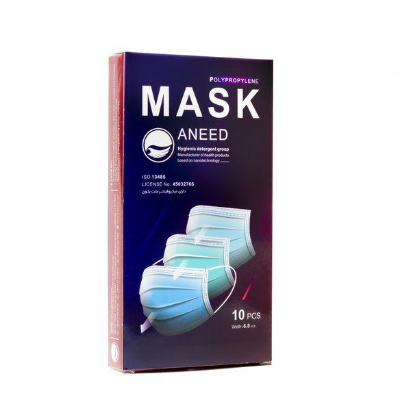 ماسک تنفسی آنید مدل 2021 بسته 10 عددی