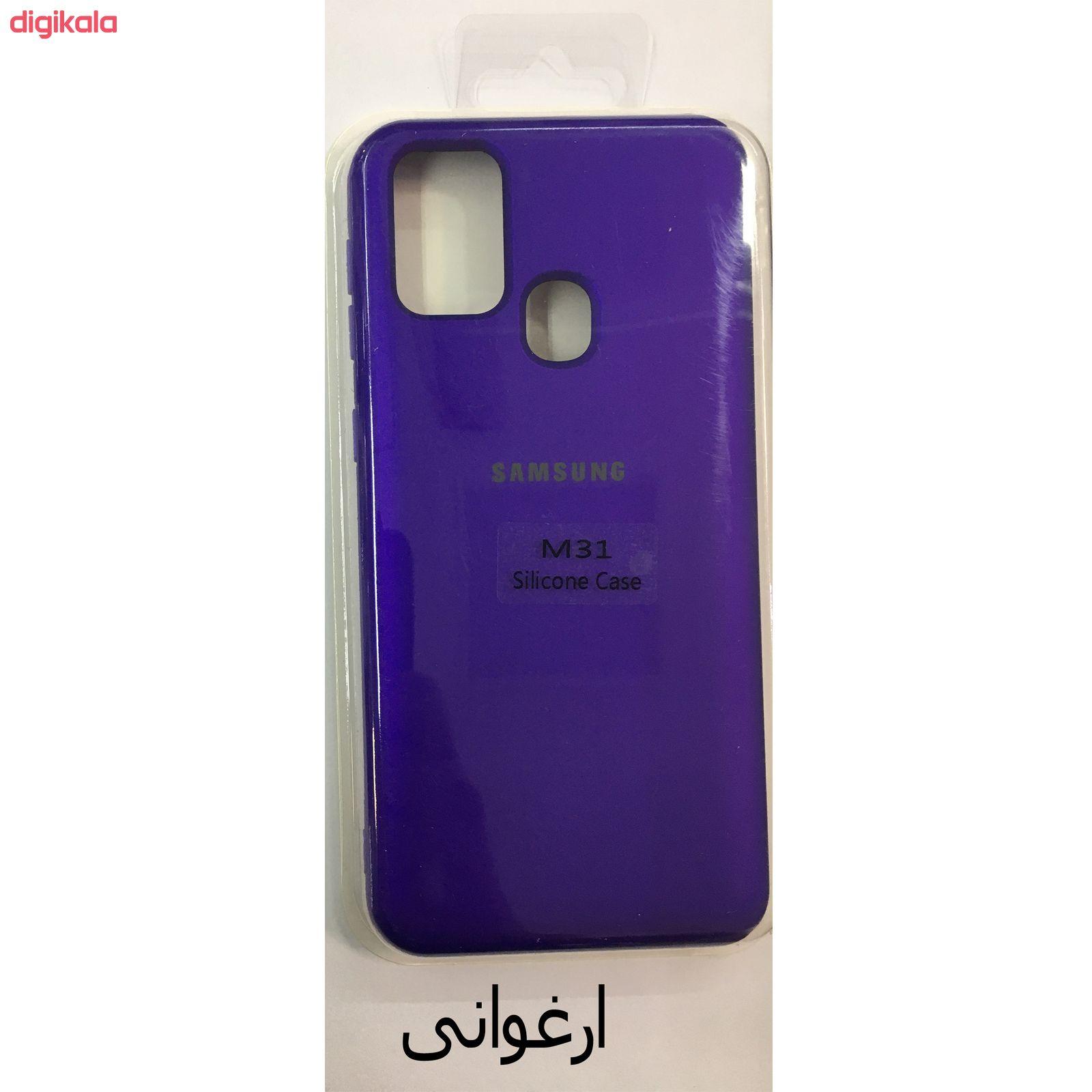کاور مدل SIL-0031 مناسب برای گوشی موبایل سامسونگ Galaxy M31 main 1 6