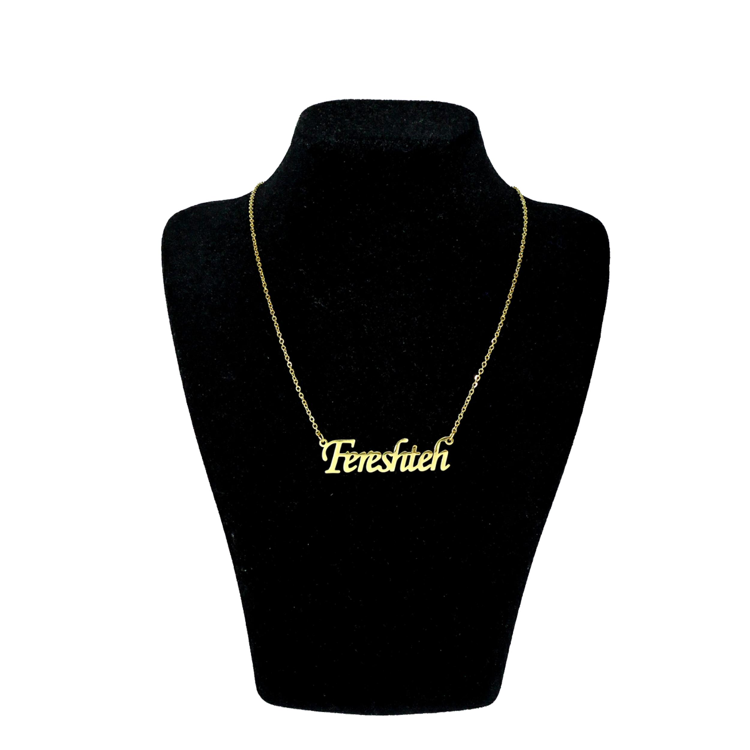 گردنبند نقره زنانه آی جواهر مدل فرشته کد N704
