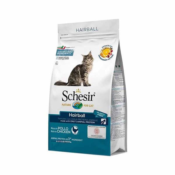 غذای خشک گربه شسیر مدل Hairball وزن 1.5 کیلوگرم