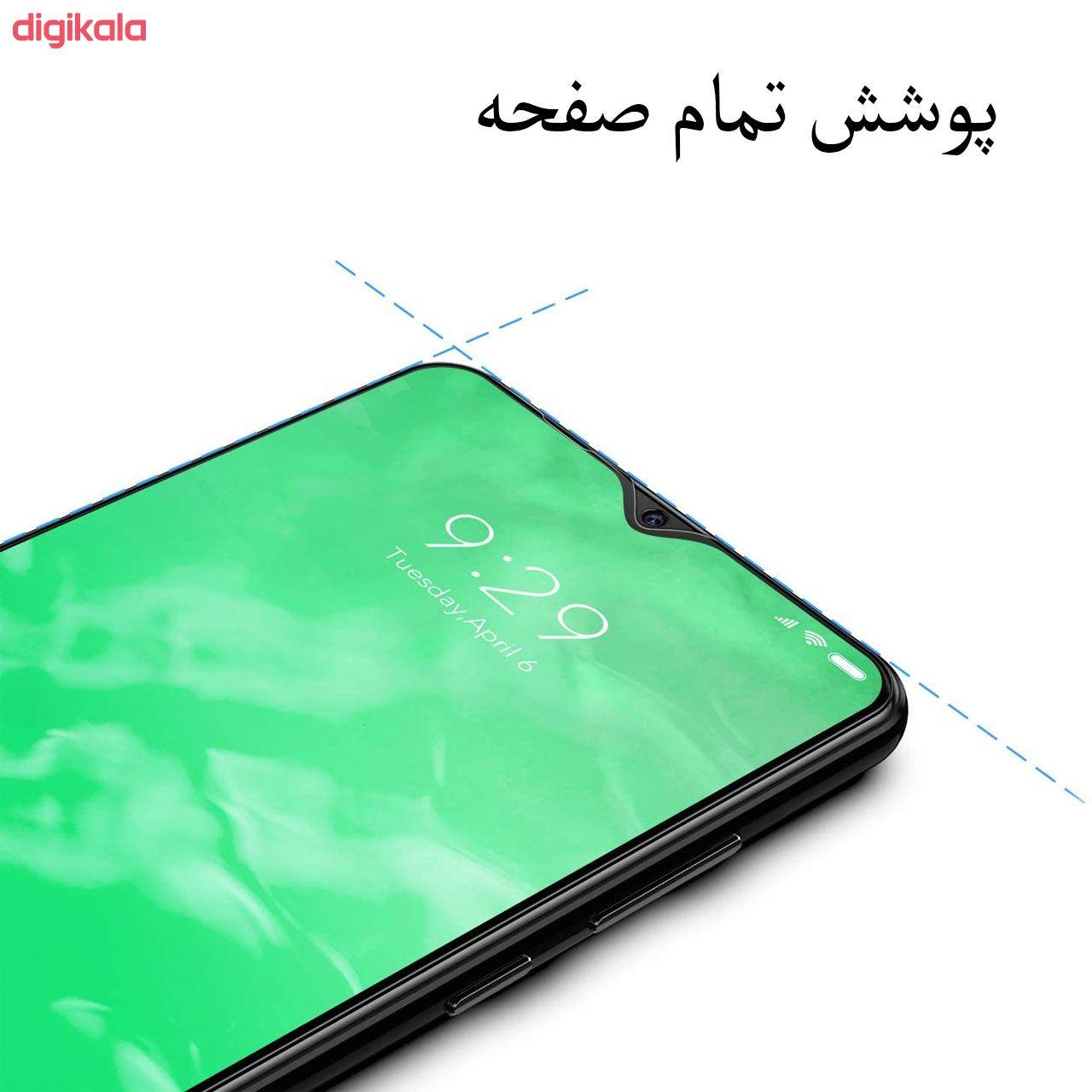 محافظ صفحه نمایش مدل FCG مناسب برای گوشی موبایل سامسونگ Galaxy M20 بسته سه عددی main 1 2