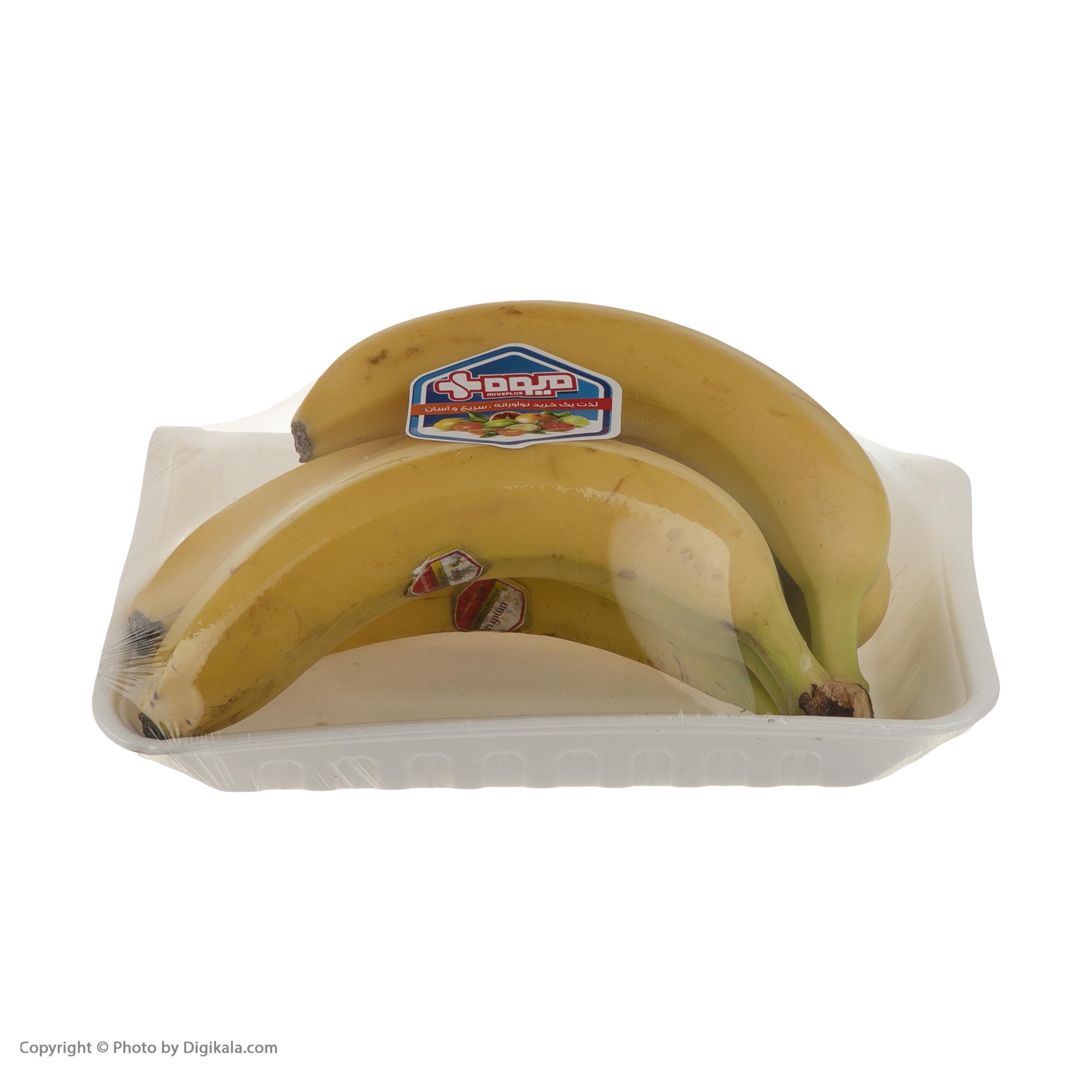 موز میوه پلاس - 1 کیلوگرم main 1 6