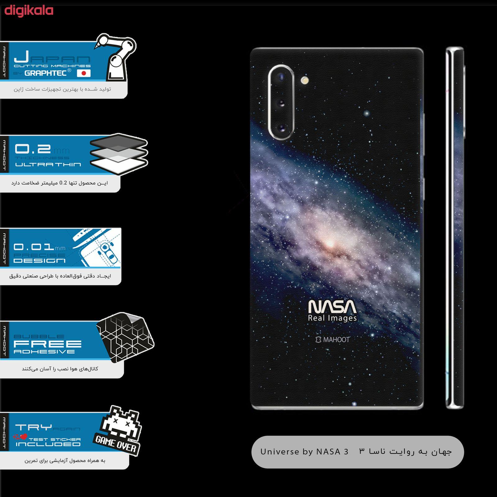 برچسب پوششی مدل Universe-by-NASA-3 مناسب برای گوشی موبایل سامسونگ Galaxy Note10