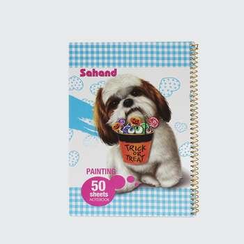 دفتر نقاشی 50 برگ سهند طرح سگ کد 11705P3
