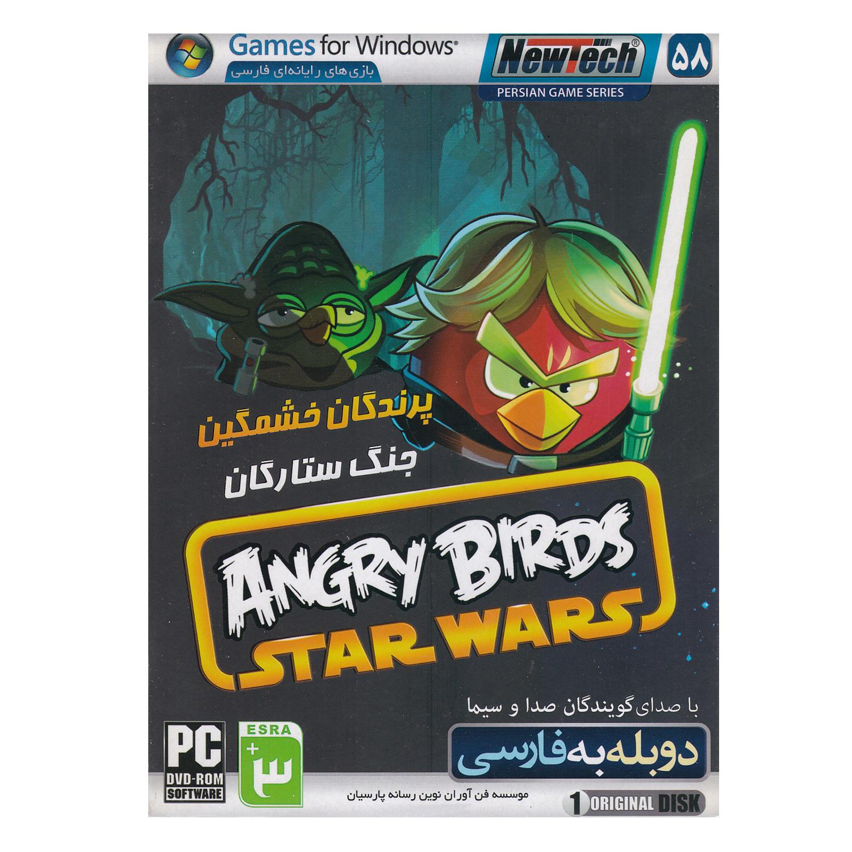 بازی  ANGRY BIRDS STAR WAR مخصوص PC