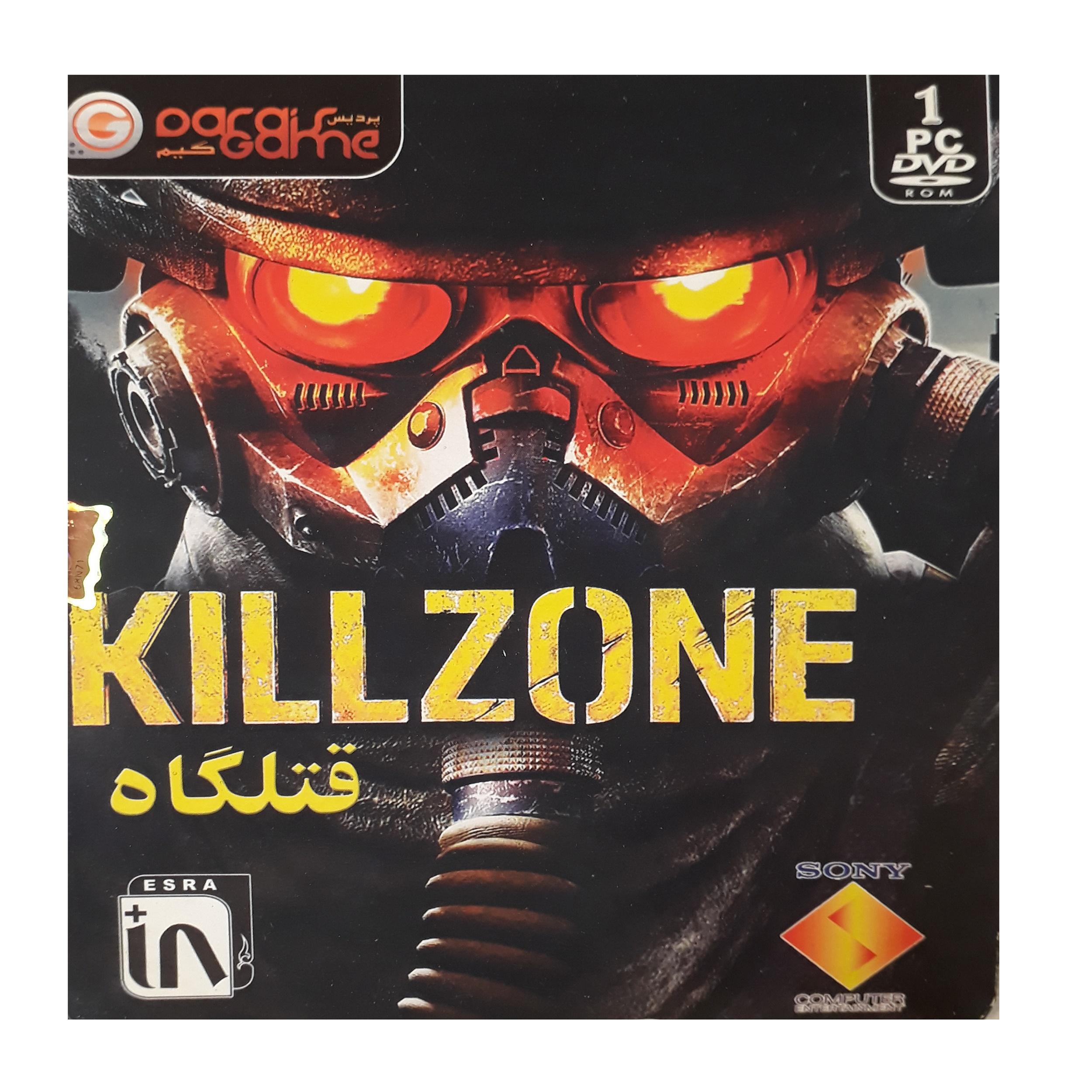 بازی killzone مخصوص pc