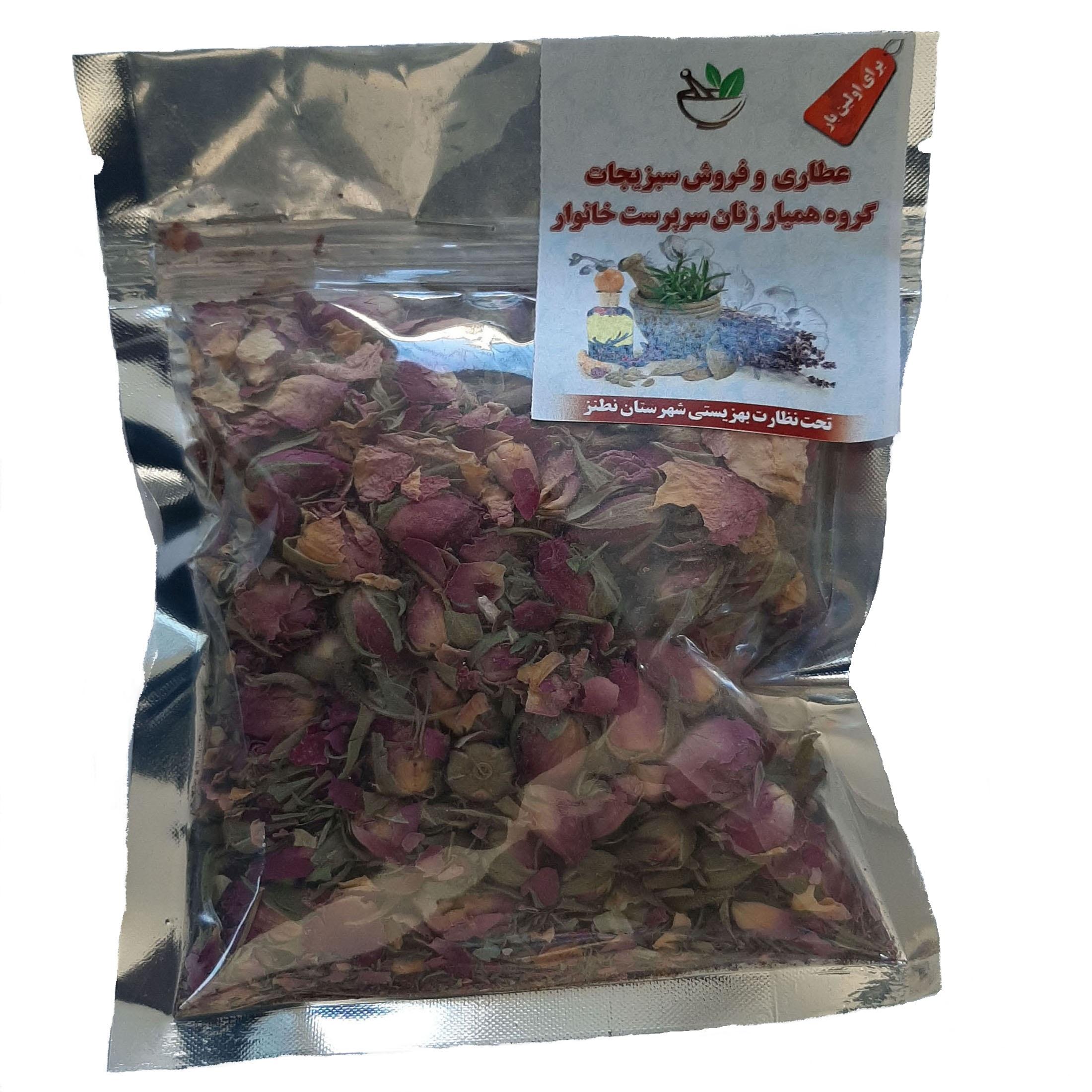 دمنوش غنچه گل محمدی- 50 گرم