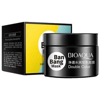 ماسک صورت بایوآکوا مدل  Ban Bang Double Color حجم 100 میلی لیتر