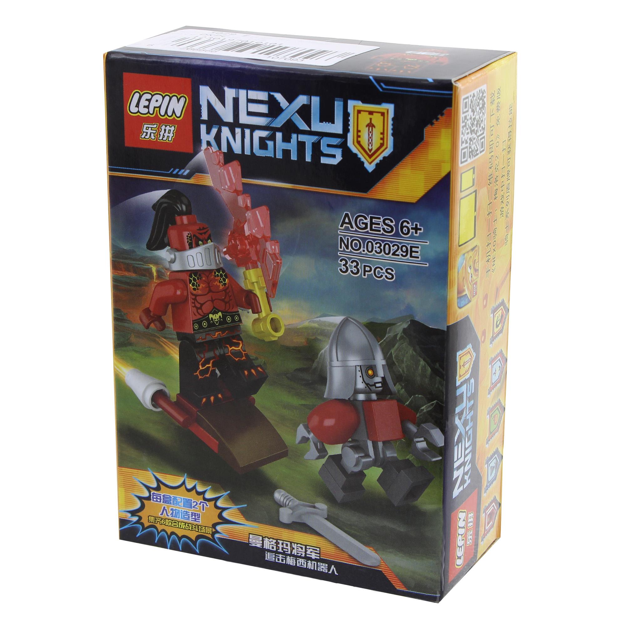ساختنی لپین مدل NEXU KNIGHTS 03029E