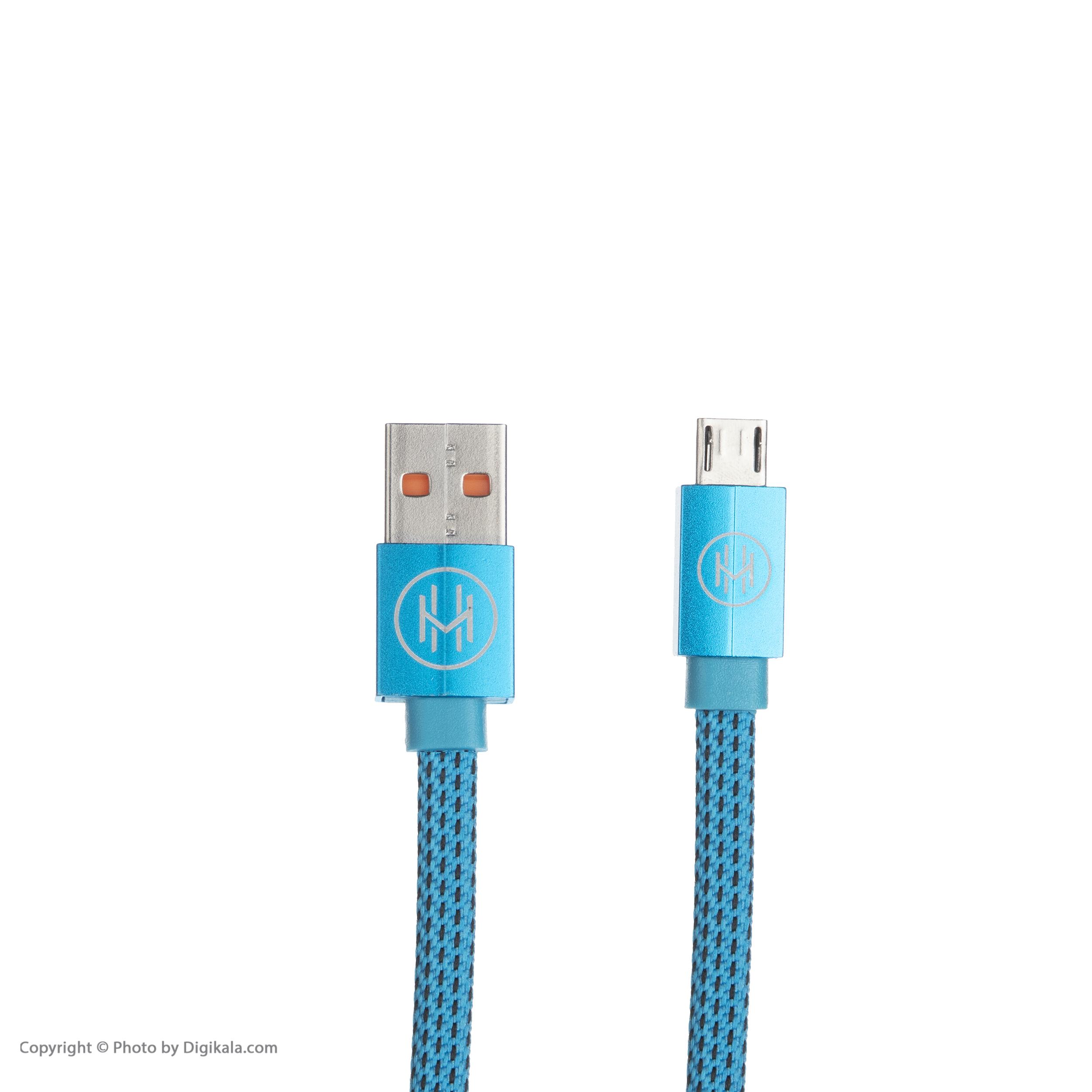 کابل تبدیل USB به microUSB اچ اند ام مدل C03 طول 0.2 متر