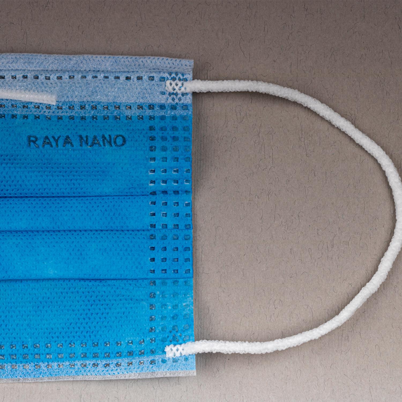 ماسک تنفسی رایا مدل N-M-S01 بسته 50 عددی