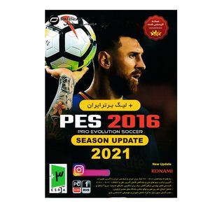 بازی PES 2016 Season Update 2021 مخصوص PC نشر پرنیان
