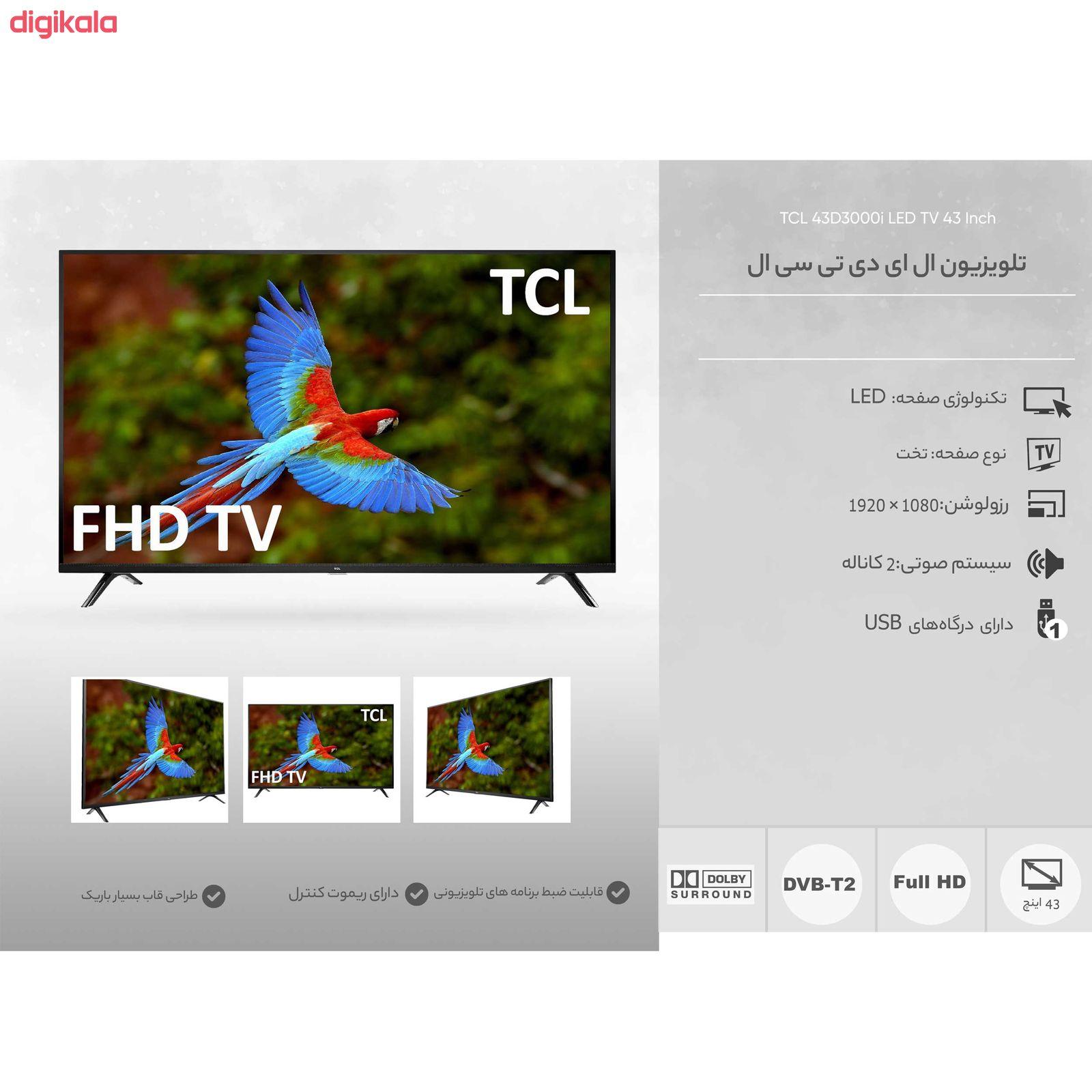 تلویزیون ال ای دی تی سی ال مدل 43D3000i سایز 43 اینچ main 1 4