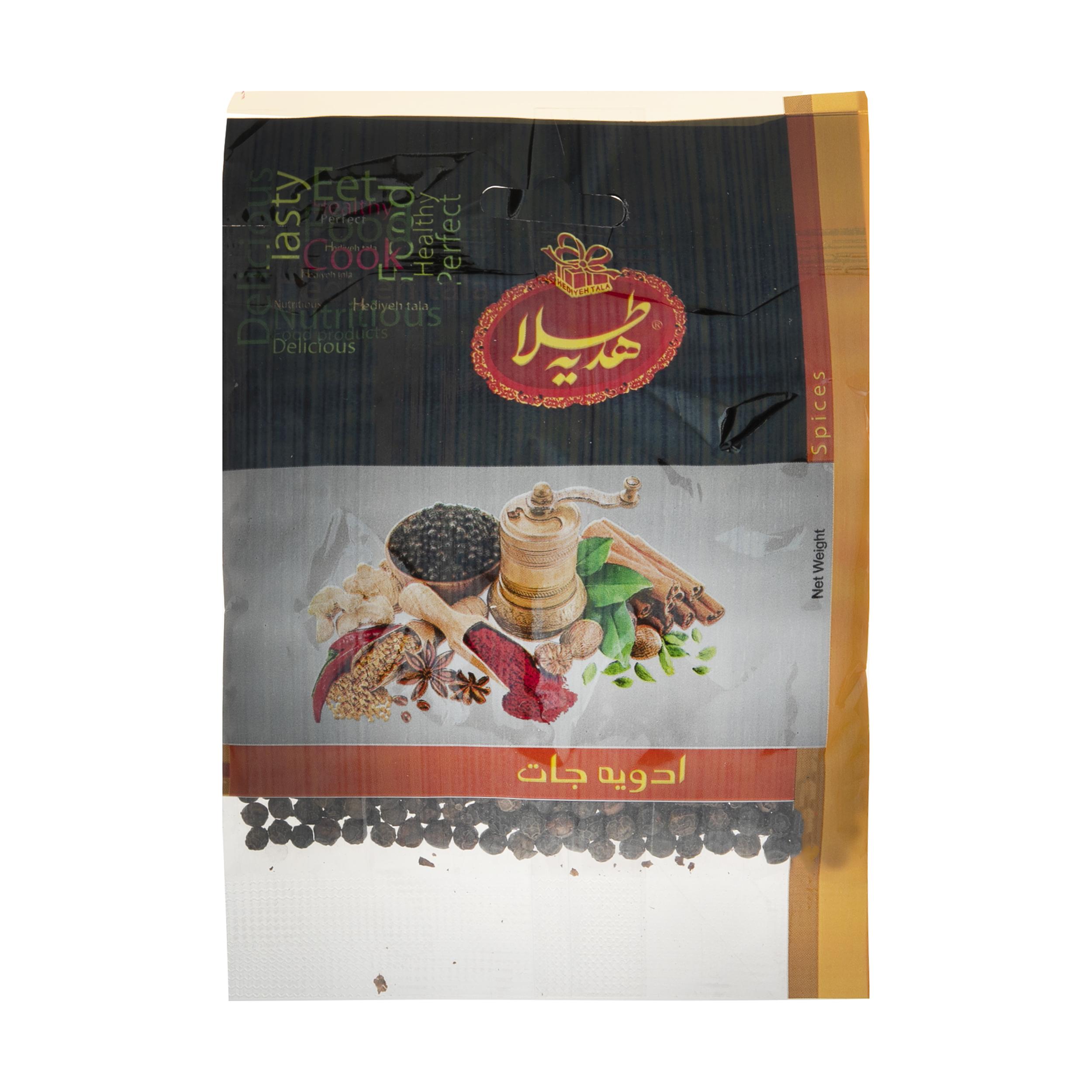 دانه فلفل سیاه هدیه طلا - 50 گرم