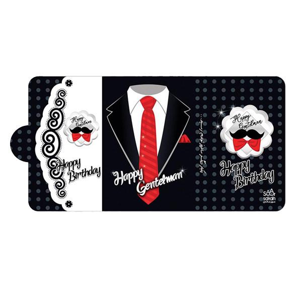 کارت دعوت مدل کراوات