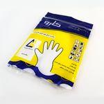 دستکش یک بار مصرف کارو مدل M-140 بسته 100 عددی
