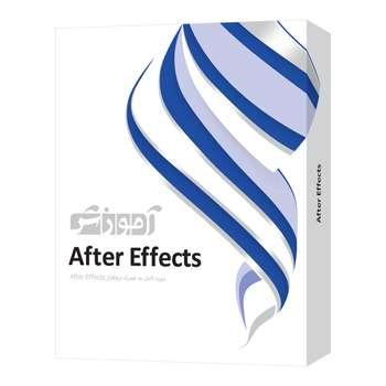 نرم افزار آموزش After Effects 2020 شرکت پرند