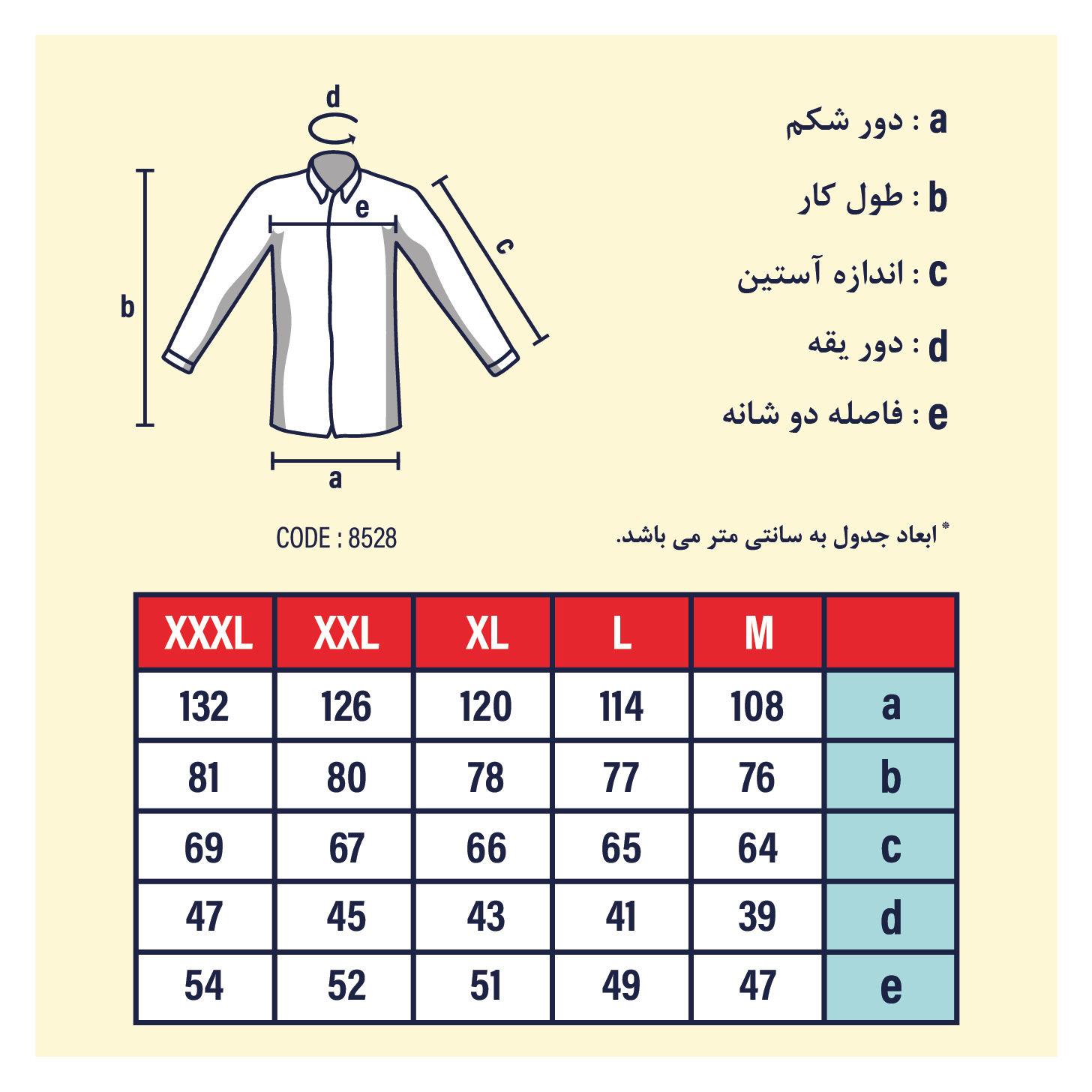 پیراهن مردانه پاتن جامه کد 98MC8528 رنگ مشکی  -  - 6