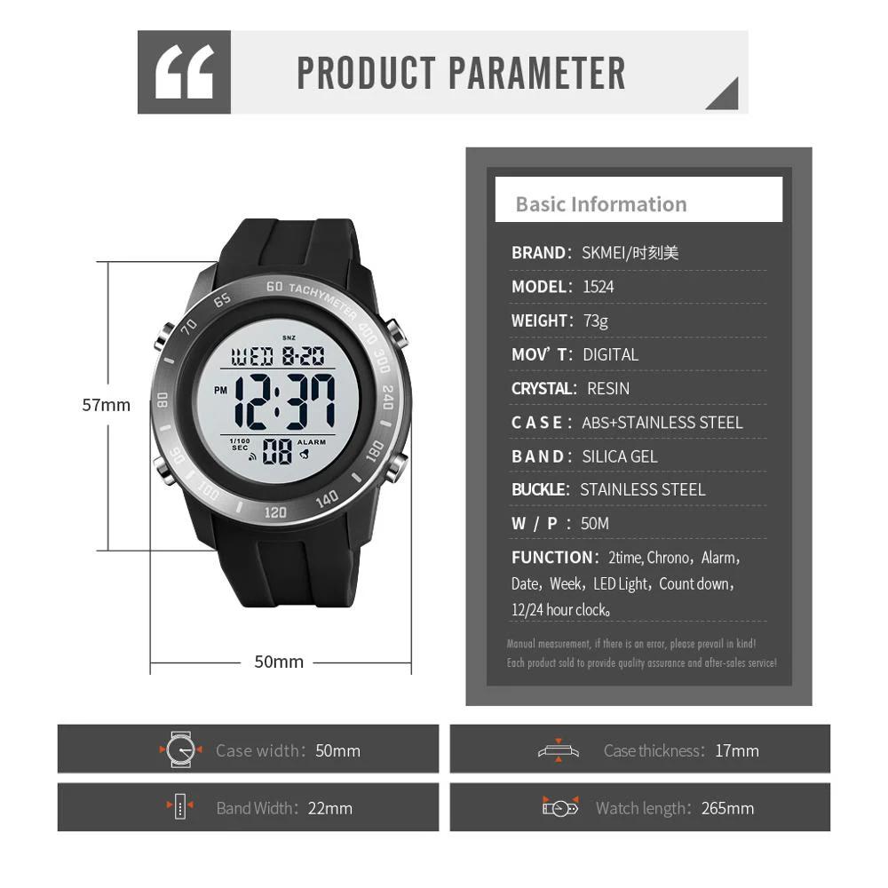 ساعت مچی دیجیتال مردانه اسکمی مدل 1524W