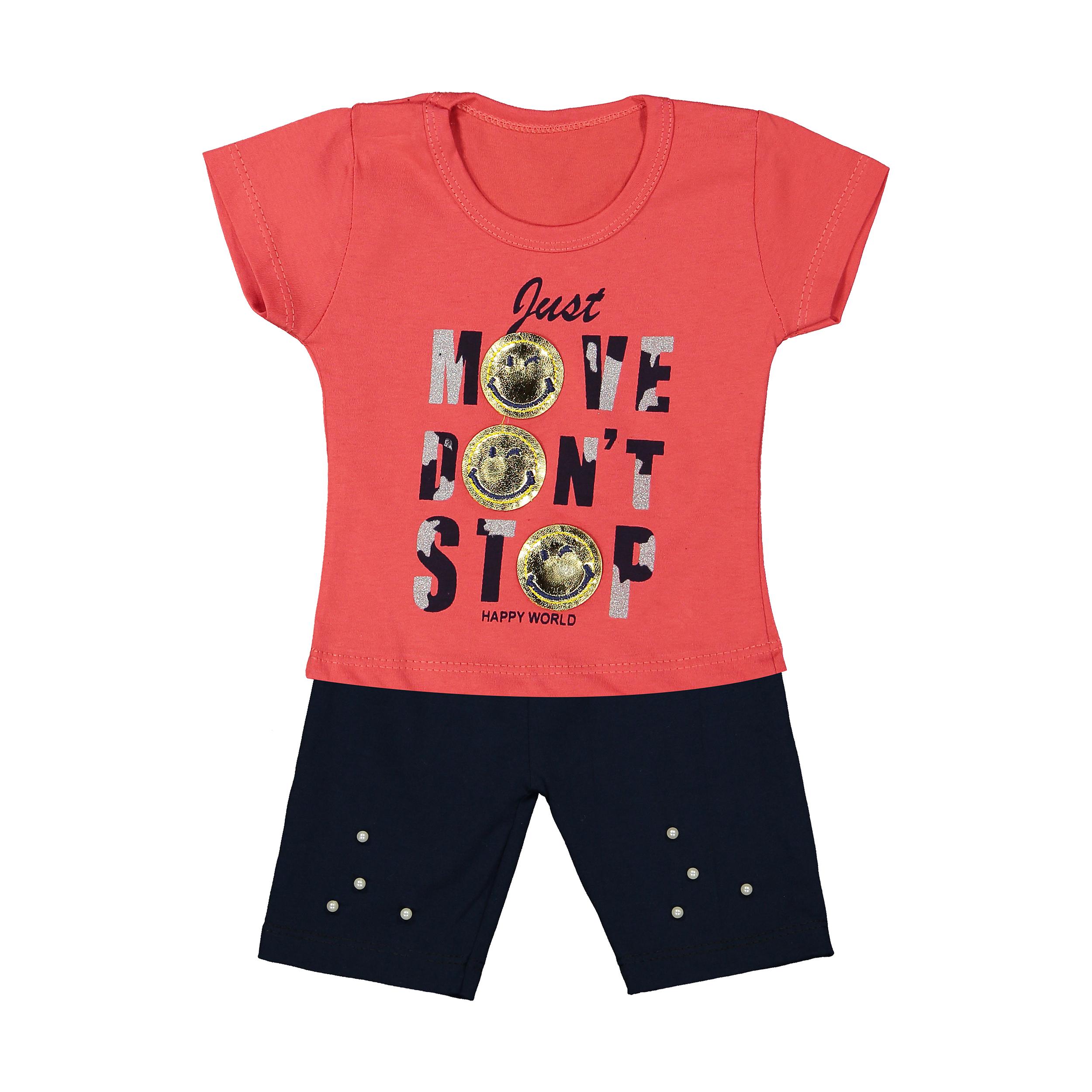ست تی شرت و شلوارک نوزادی دخترانه کد 03