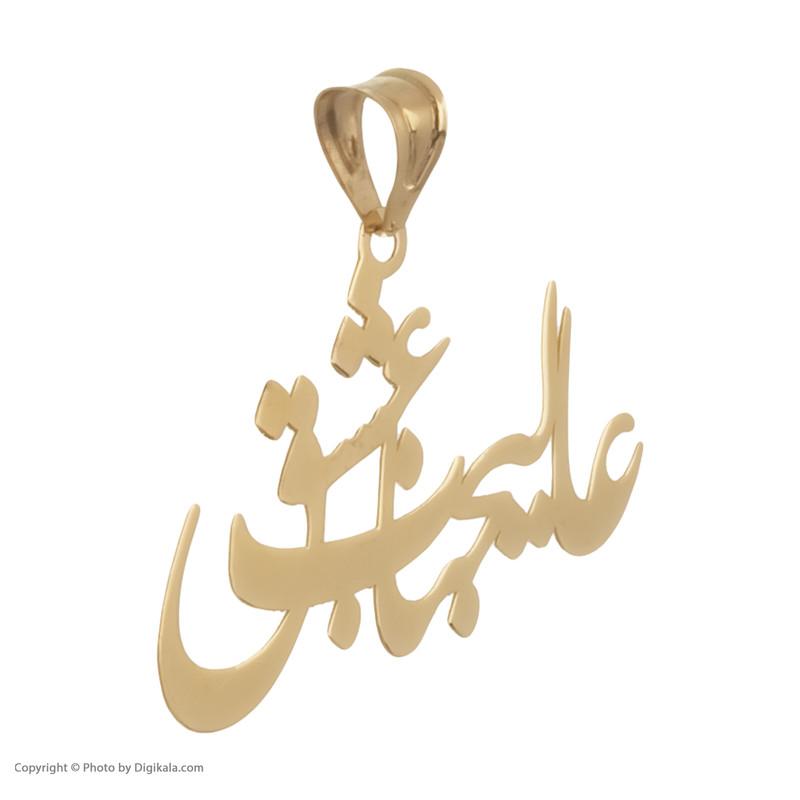آویز گردنبند طلا 18 عیار زنانه مایا ماهک مدل MM1123