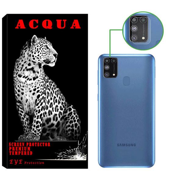 محافظ لنز دوربین آکوا مدل LN مناسب برای گوشی موبایل سامسونگ  Galaxy M31