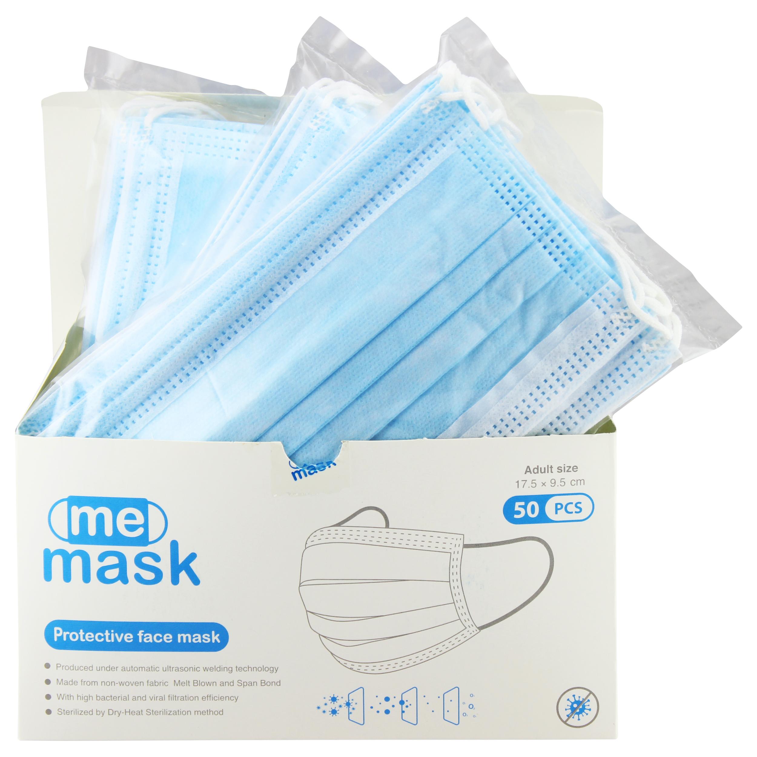 ماسک تنفسی می ماسک مدل 8020 بسته ۲۰۰ عددی