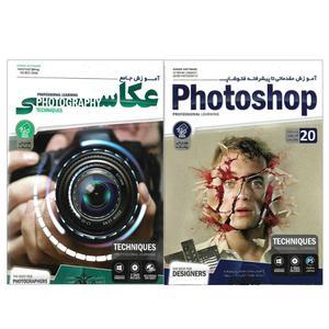 نرم افزار آموزش عکاسی به همراه نرم افزار آموزش مقدماتی تا پیشرفته فتوشاپ نشر درنا