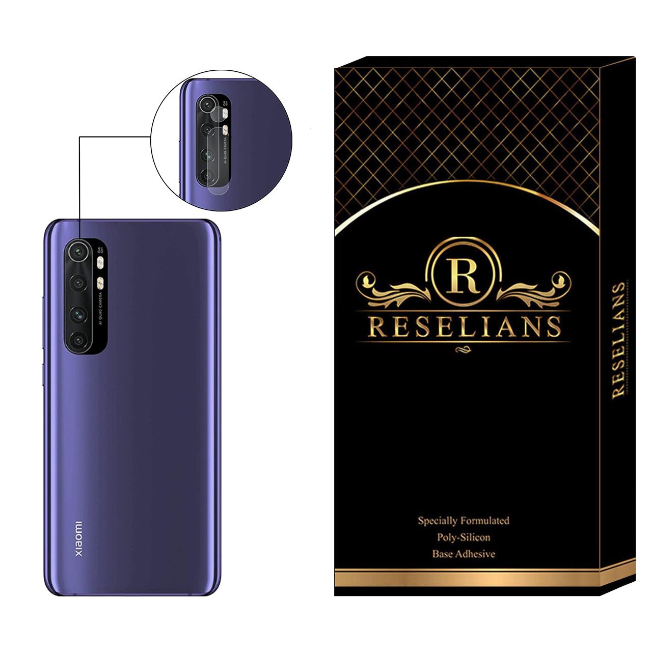 محافظ لنز دوربین رزلیانس مدل RLP مناسب برای گوشی موبایل شیائومی Mi Note 10 Lite