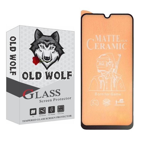 محافظ صفحه نمایش سرامیکی مات اولد ولف مدل A10S_CERMAT مناسب برای گوشی موبایل سامسونگ Galaxy A10S